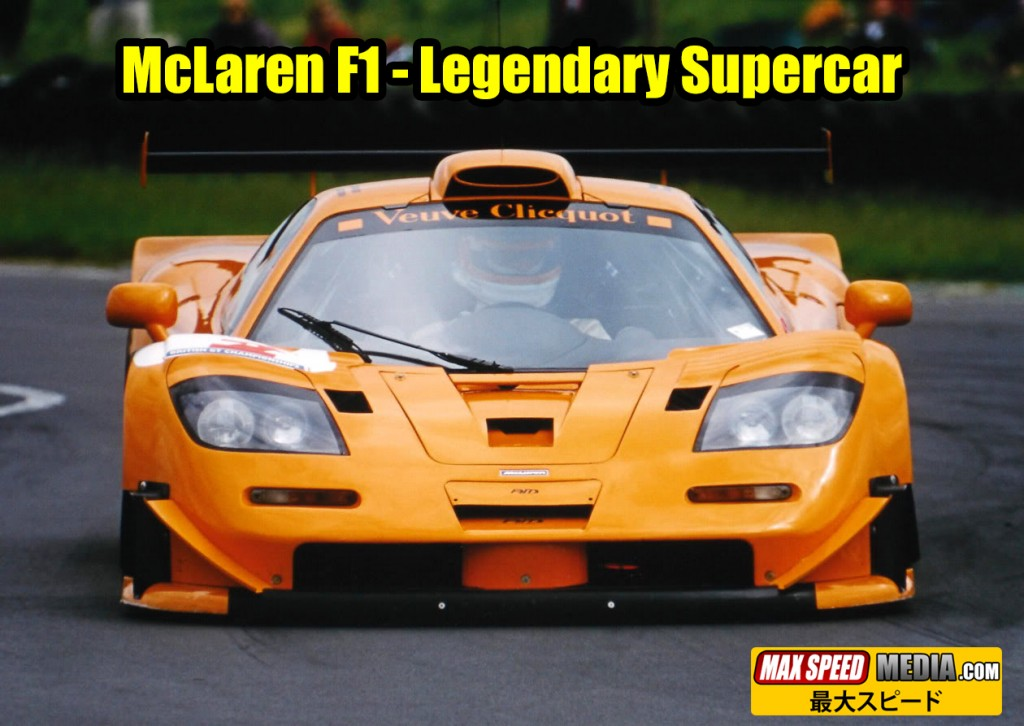 mclaren f1 supercar is a beast. Black Bedroom Furniture Sets. Home Design Ideas